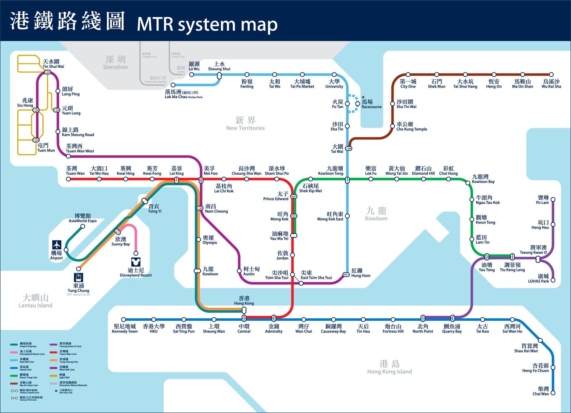 Hongkong Subway Map