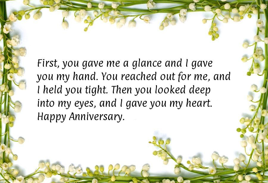 20 Sweet Wedding Anniversary Quotes For Husband He Will Love Happy Anniversary Quotes Marriage Anniversary Quotes Wedding Anniversary Quotes