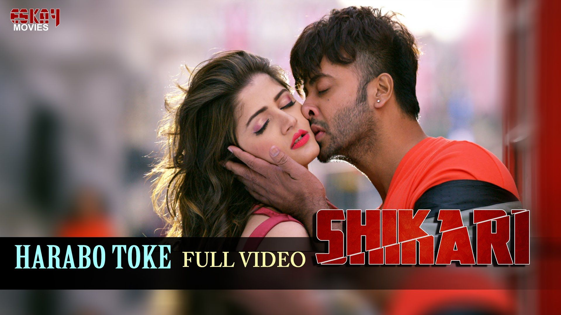 Shikari 2016 New Bangla Movie Hindi Dubbed Webrip 350mb Hd