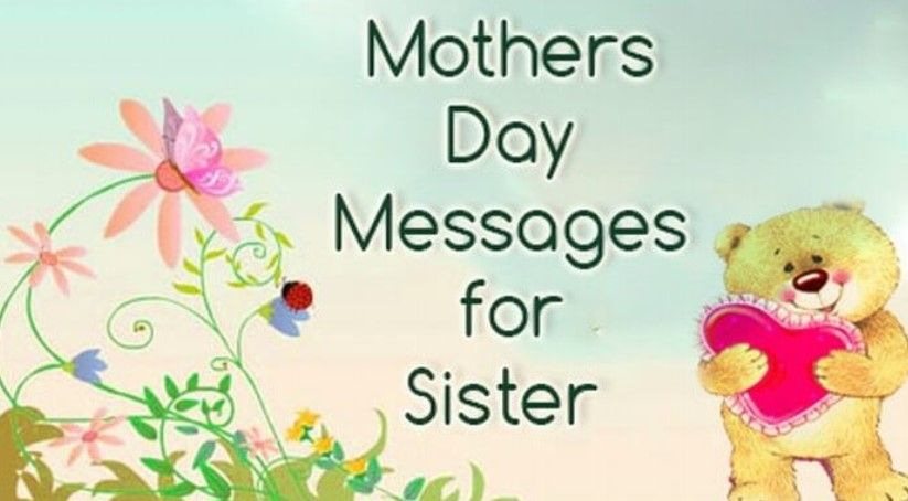 Best 50 mother day quotes for sister and sister in law