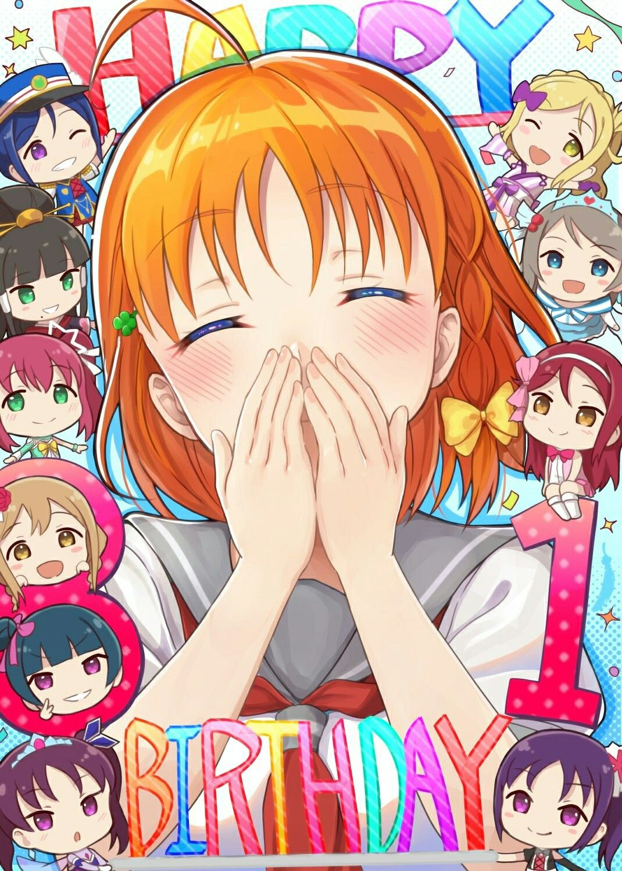 Happy Birthday Chika Love Live Sunshine Chika Takami éブライブ ¤ラスト ¤ラスト éブライブサンシャイン