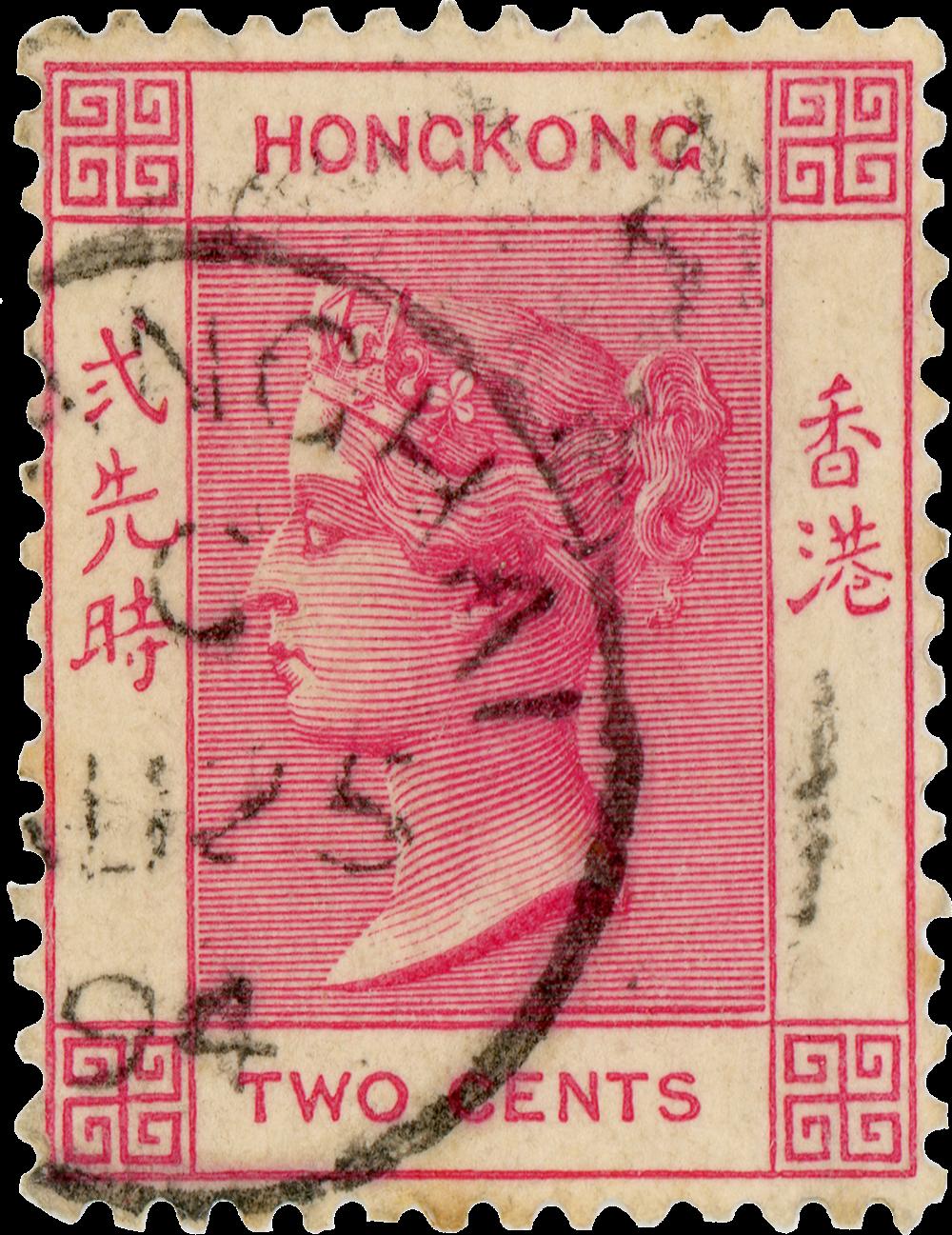 Post Stamp Png Post Stamp Vintage Stamps Postcard Stamps