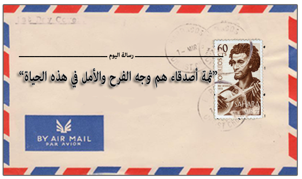 رسالة اليوم Air Mail Movie Posters Poster