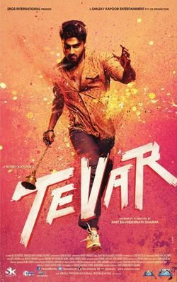 tevar 2015 720p full hd movie free download download movies in