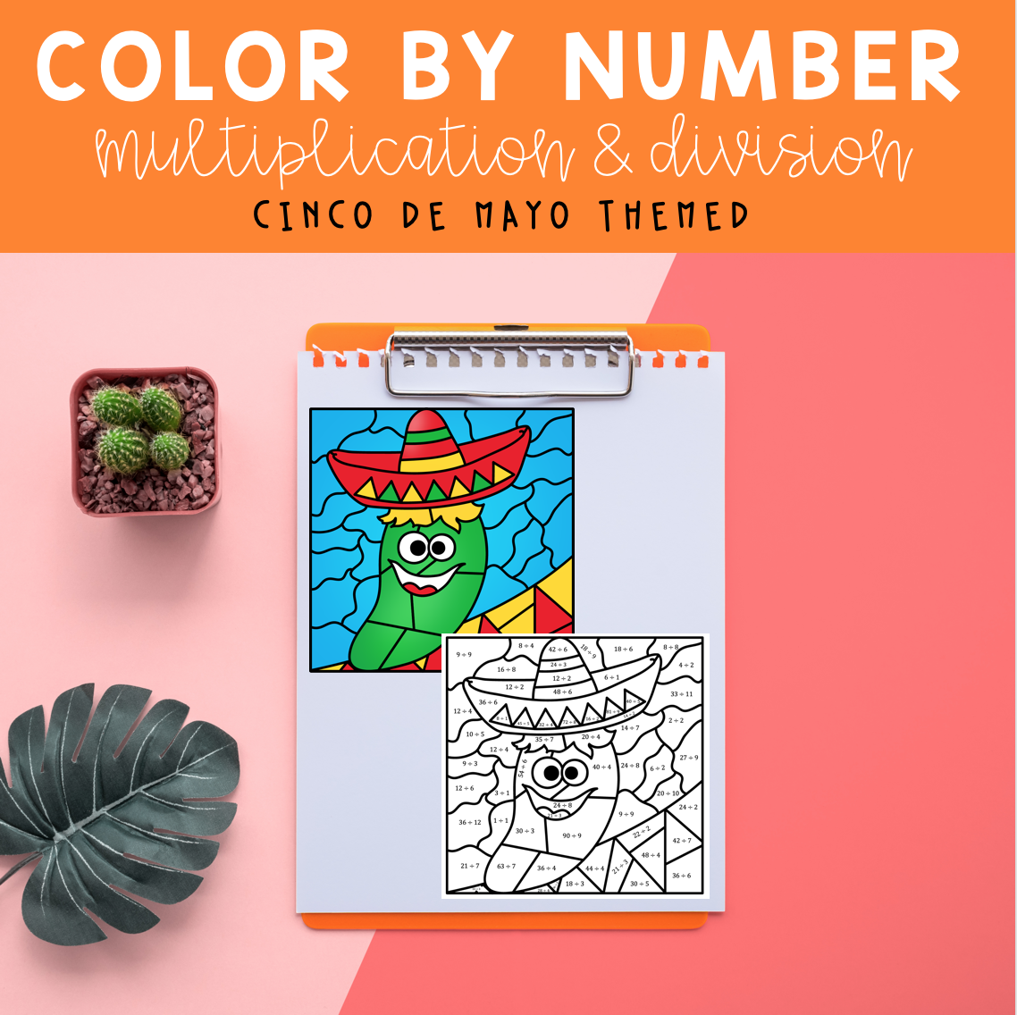 Cinco De Mayo Color By Number Multiplication Amp Division