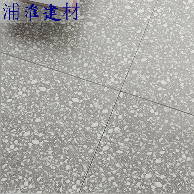 gray cement tiles imitation terrazzo