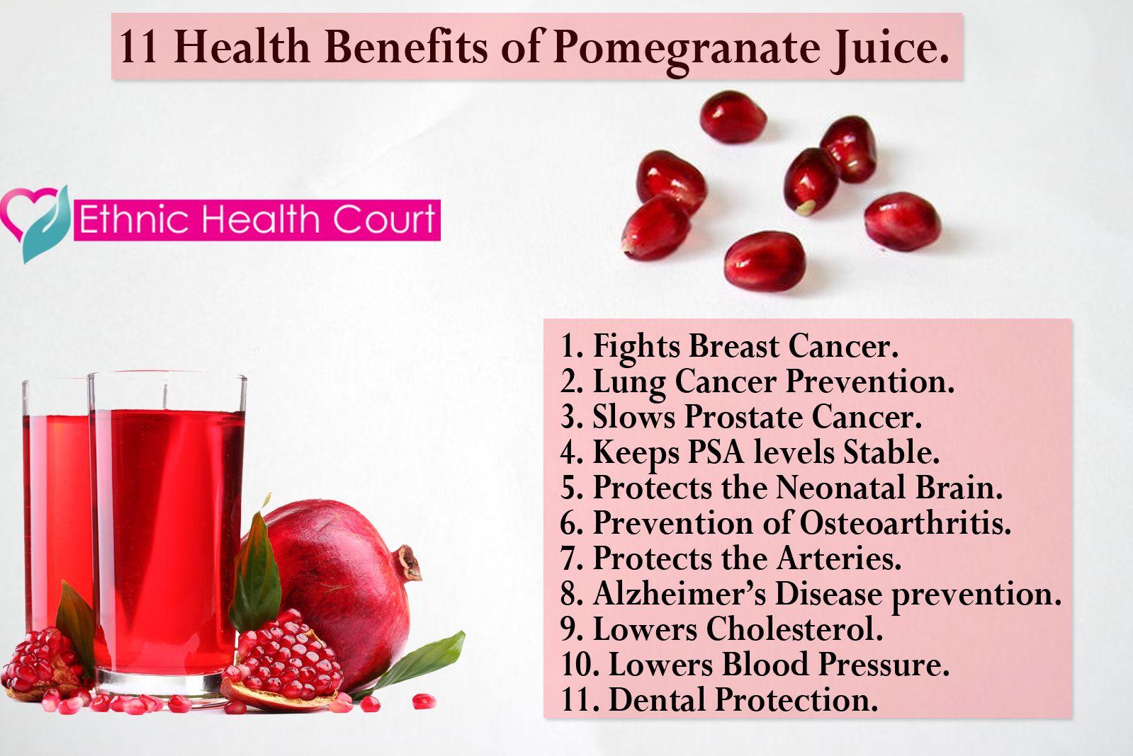 Pomegranate Juice In 10 Seconds Pomegranate Juice Pomegranate Healthy Drinks