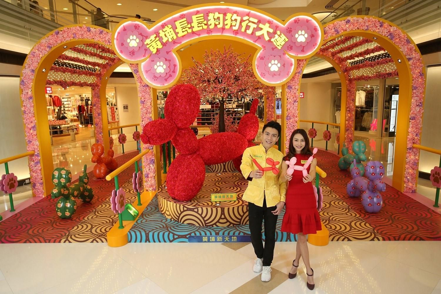 TheWhampoa_LunarNewYear2018_3 in 2020 New years
