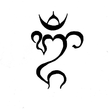 Image Result For Balinese Om Symbol Art Balinese Tattoo