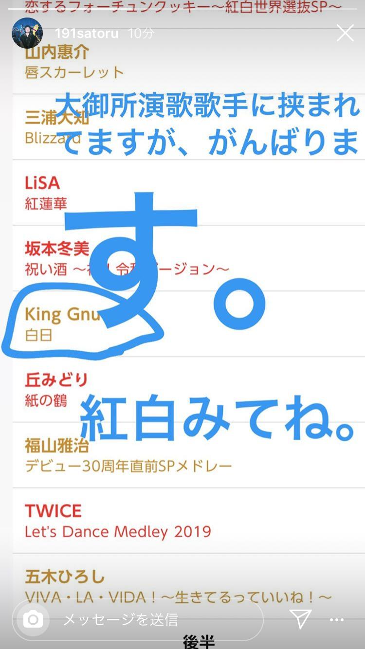 メドレー キング ヌー