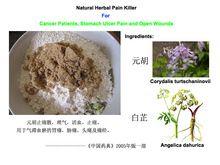 Natural Herbal dor assassino TCM chá para pacientes com câncer, A a e as feridas úlceras(China (Mainland))