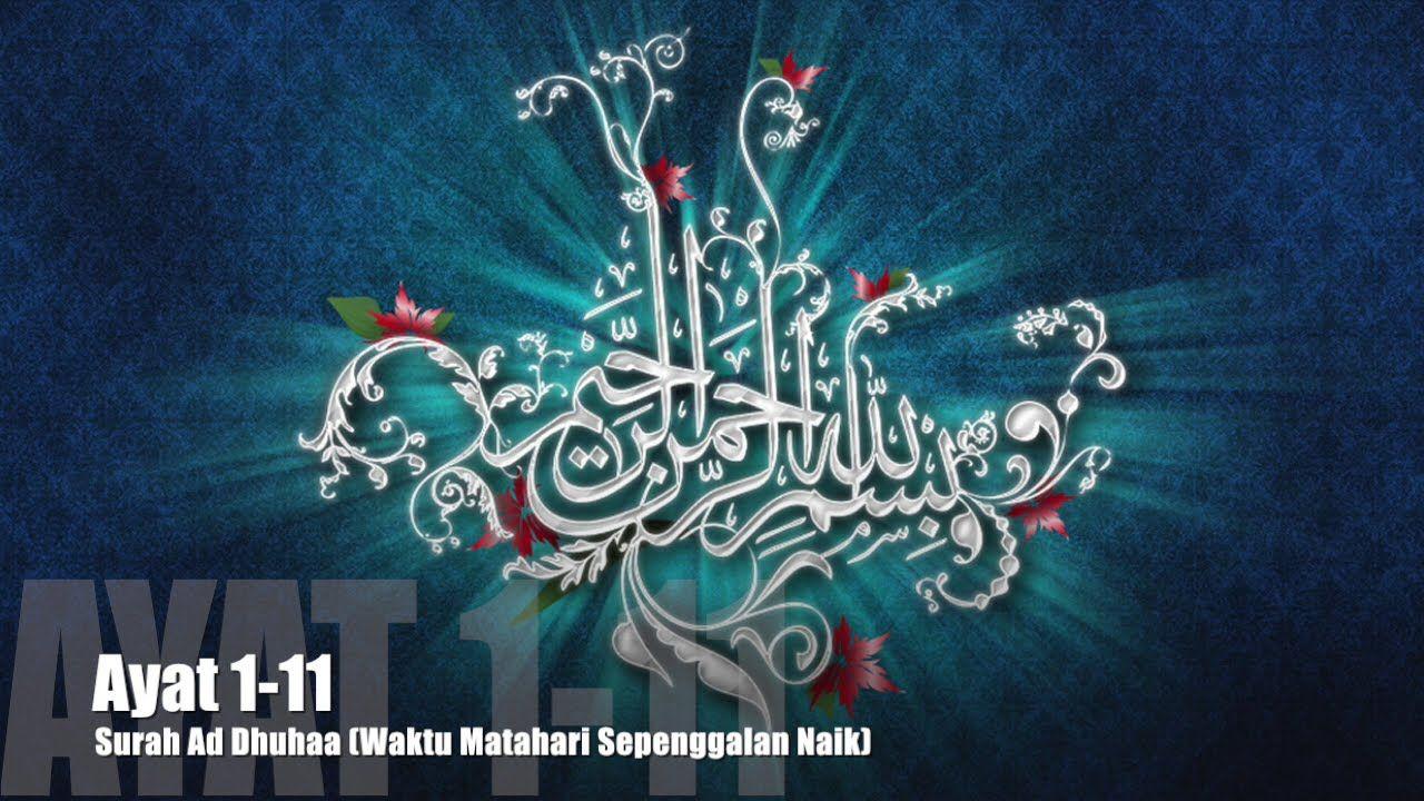 Al Quran Surah Adh Dhuhaa Lengkap Teks Arab, Bacaan dan