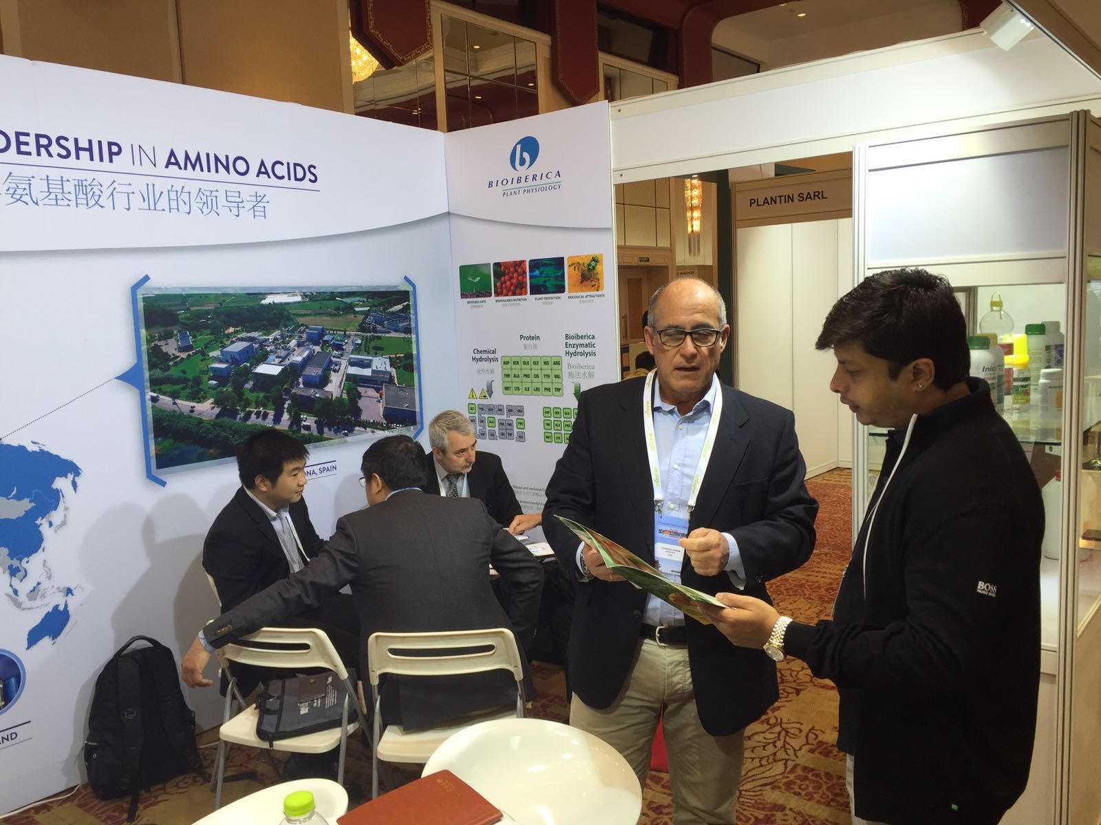 14th New AG International Conference & Exhibition (Beijing