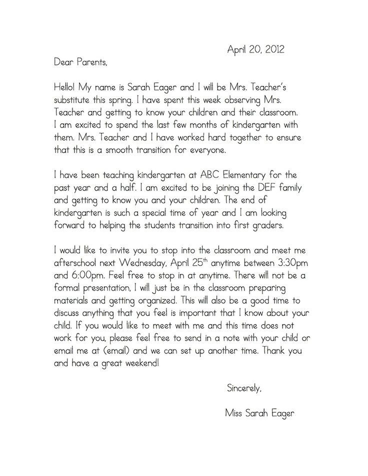 A Special Sparkle Back to School Welcome Letters school - welcome letter