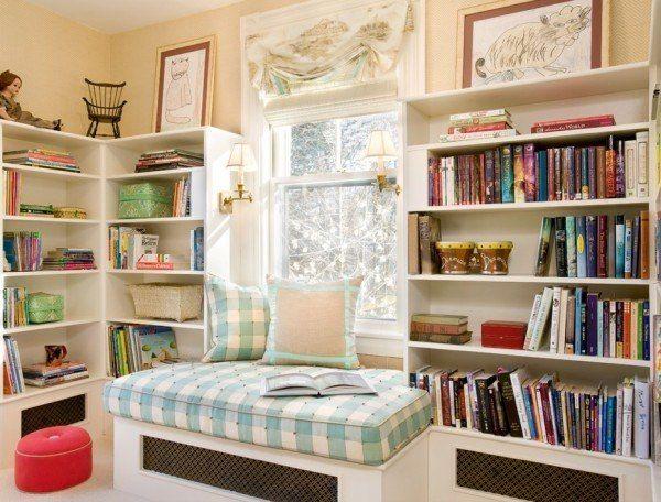 Отличная идея для домашней библиотеки » Дизайн интерьеров
