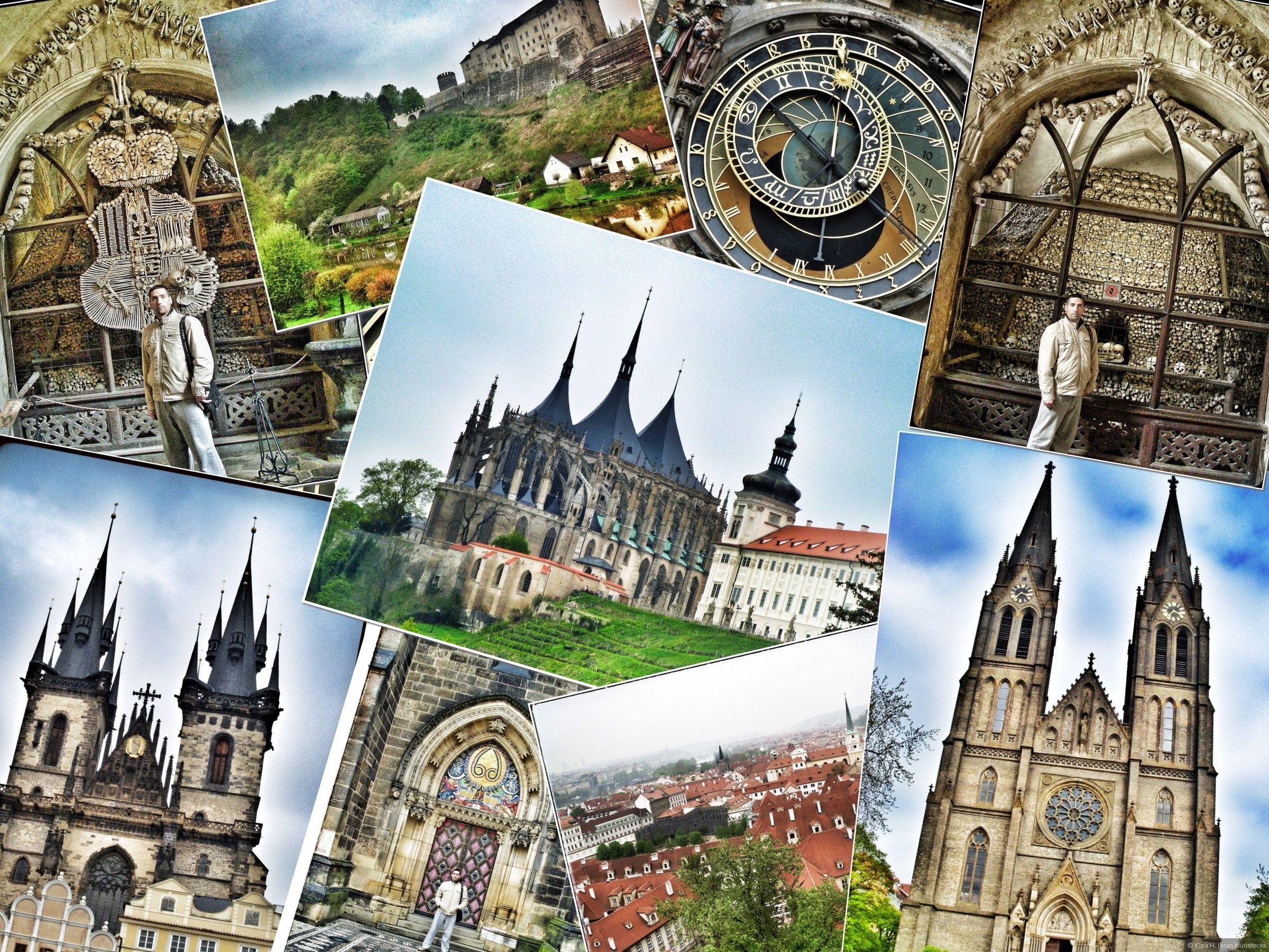 фоне коллаж с картинками по германии балаклейском краеведческом