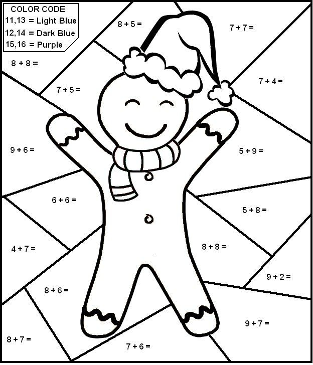 Math May Be Complicated For Some Children. It's Helpful To Use The Aid Of Math  Coloring Pages And … Christmas Math Worksheets, Math Coloring, Kids Math  Worksheets