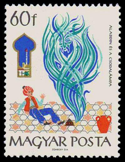 1719 Tales 60 Jinn Wikipedia Love Stamps Post Stamp
