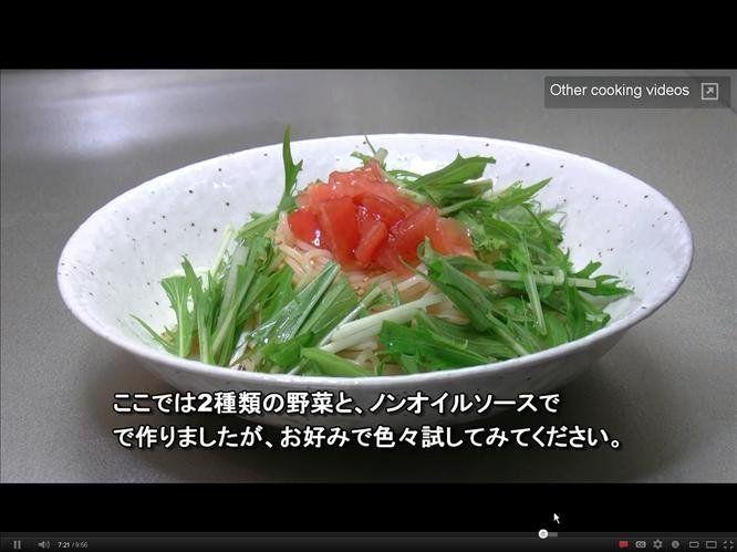 2 vege recipies japanese vegetarian tofu w crackers and pasta in 2 vege recipies japanese vegetarian tofu w crackers and pasta in mirin sauce and shimeiji forumfinder Choice Image