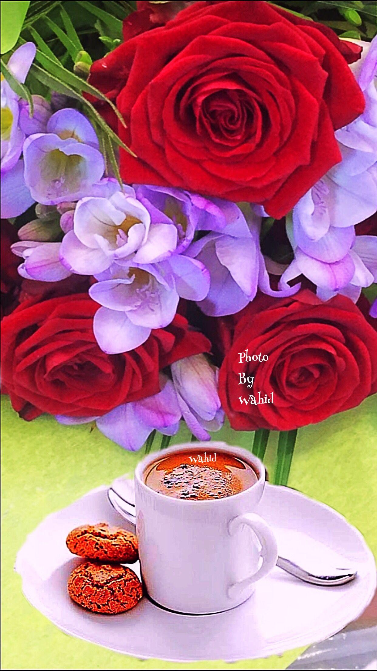 открытка доброе утро большие цветы большей