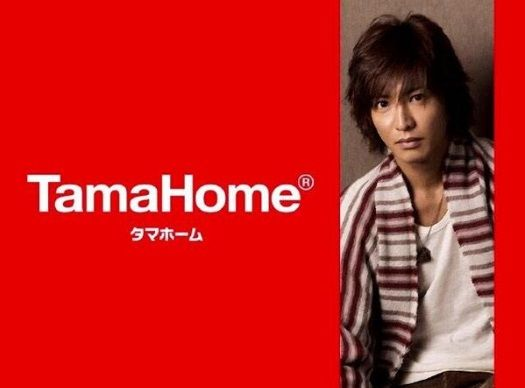 Kimura Takuya for Tama Home