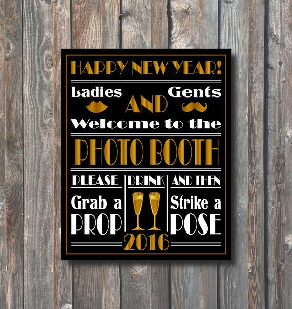 new years eve photo booth sign printable new by happyfiestadesign
