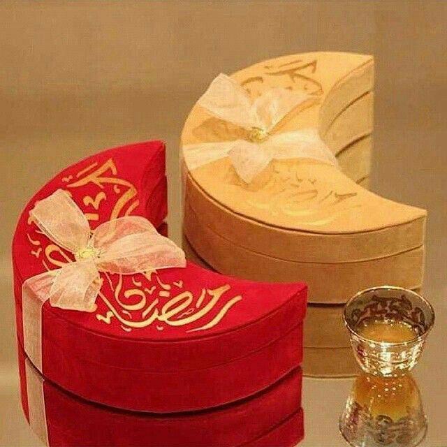 افكار تقديمات رمضان Ramadan Gifts Ramadan Crafts Eid Boxes