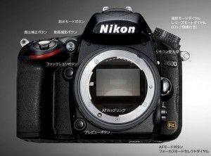 Nikon Rumors