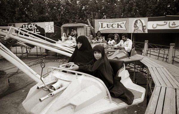 لونا پارک تهران