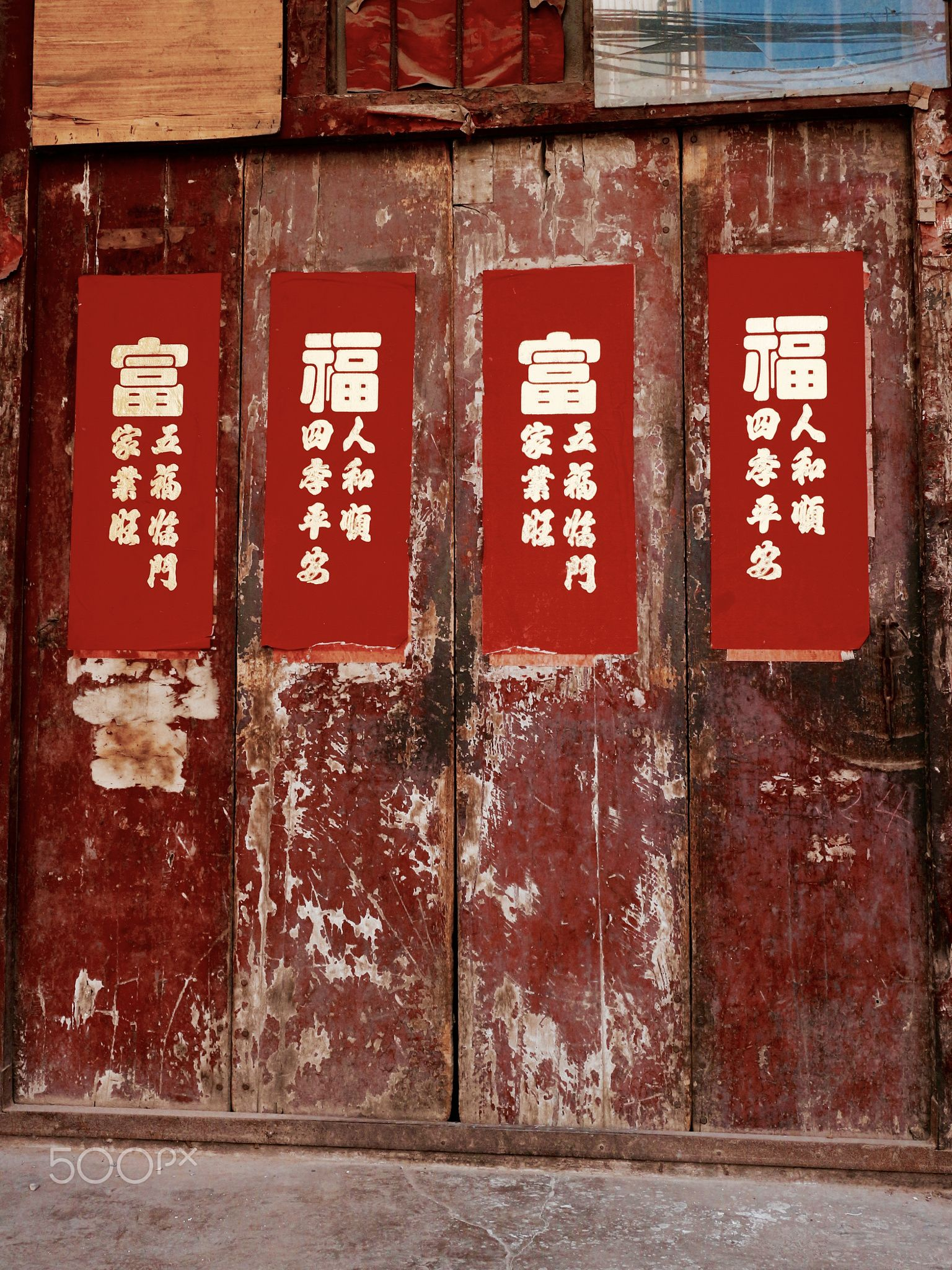 A Closed Door In Temple Ruzhou Henan Province China Displaying The Traditional Decoration For Chinese New Year And Spring Festival