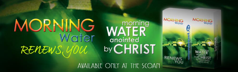 Good morning anointing water | emmanuel tv | Morning water
