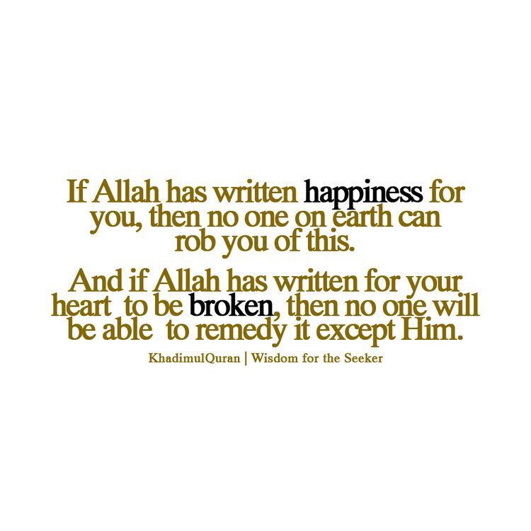 Qadr of Allah  | Duas and inspirational | Islamic quotes