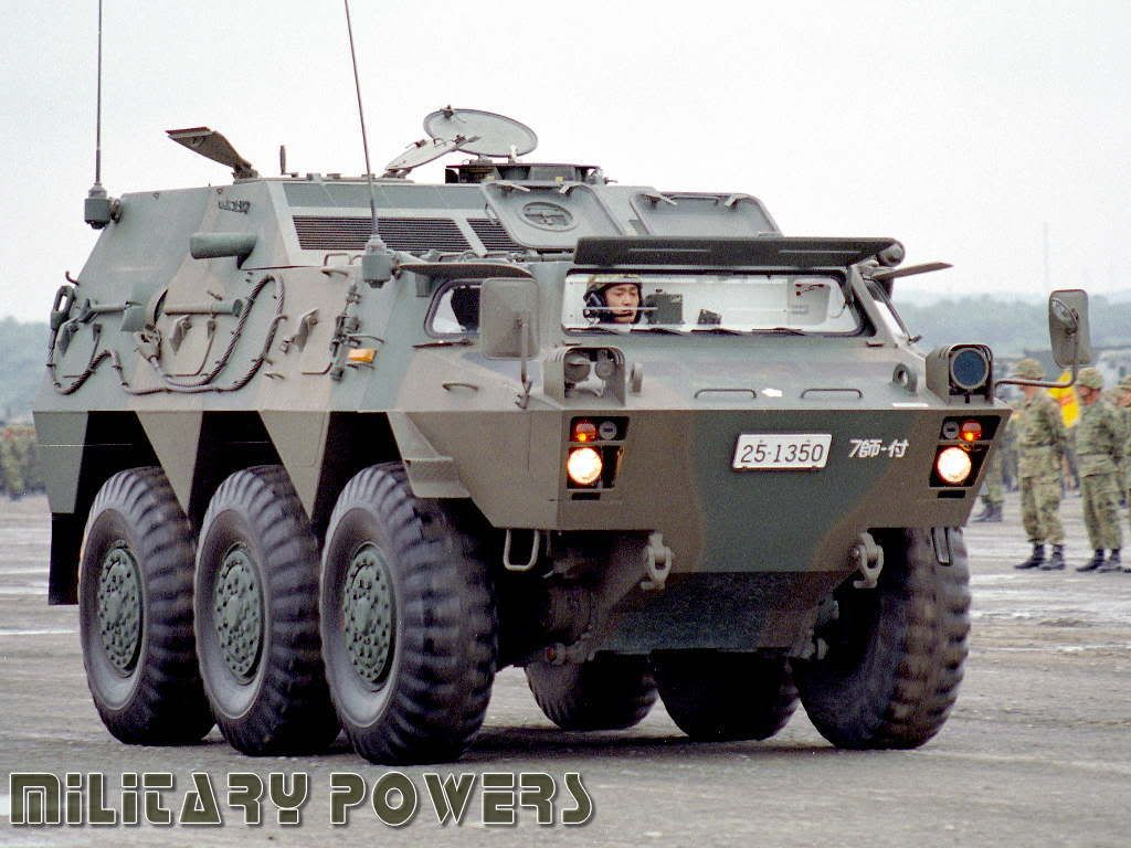 Type 96 Armored Personnel Carrier Japan Military Vehicles