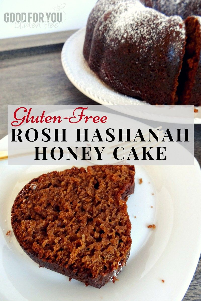 Try this Moist Gluten-Free Honey Cake Recipe for Rosh Hashanah | Cocinas