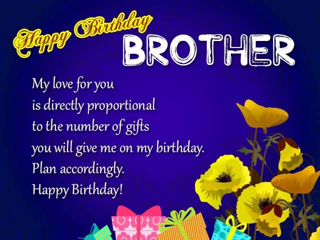 Birthday Messages For Brother Amir Happy Birthday Wishes