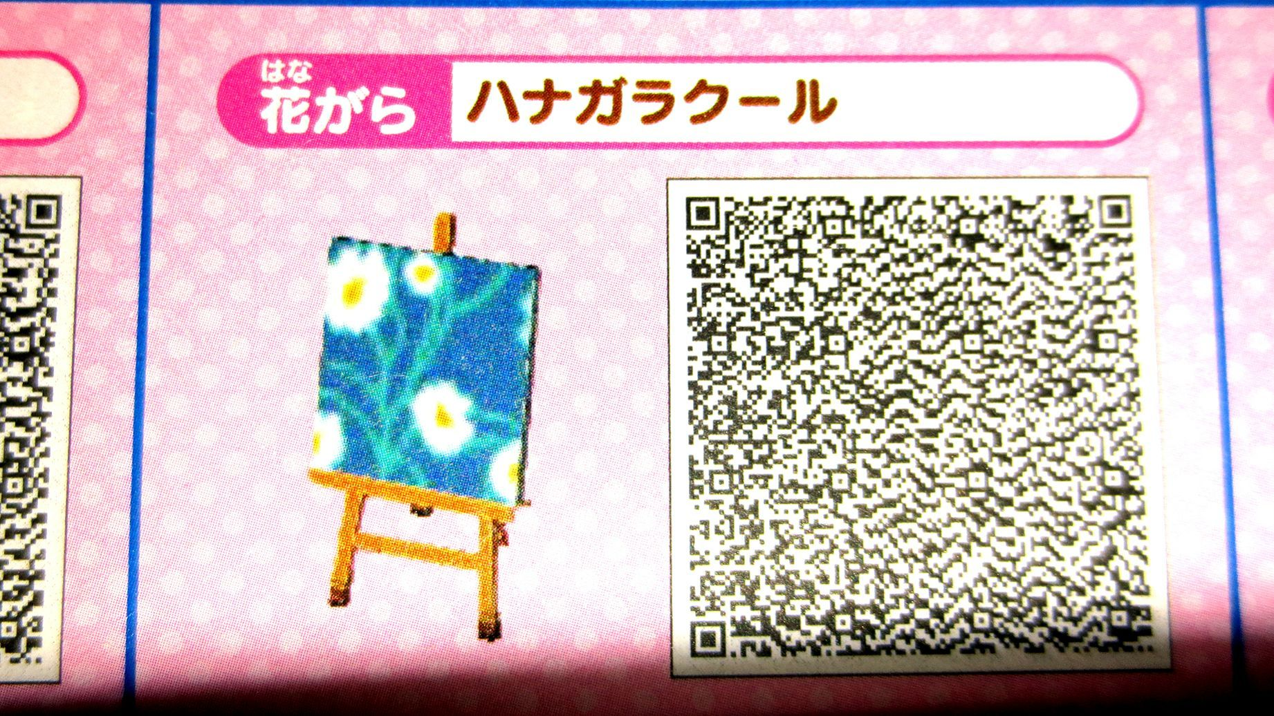 Animal Crossing Furniture Qr Codes Imgur Animal Crossing