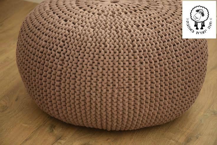 Pin By HANNA HERSHKOVICH On Knitting Pouf T Shirt Yarn Adorable T Shirt Yarn Pouf