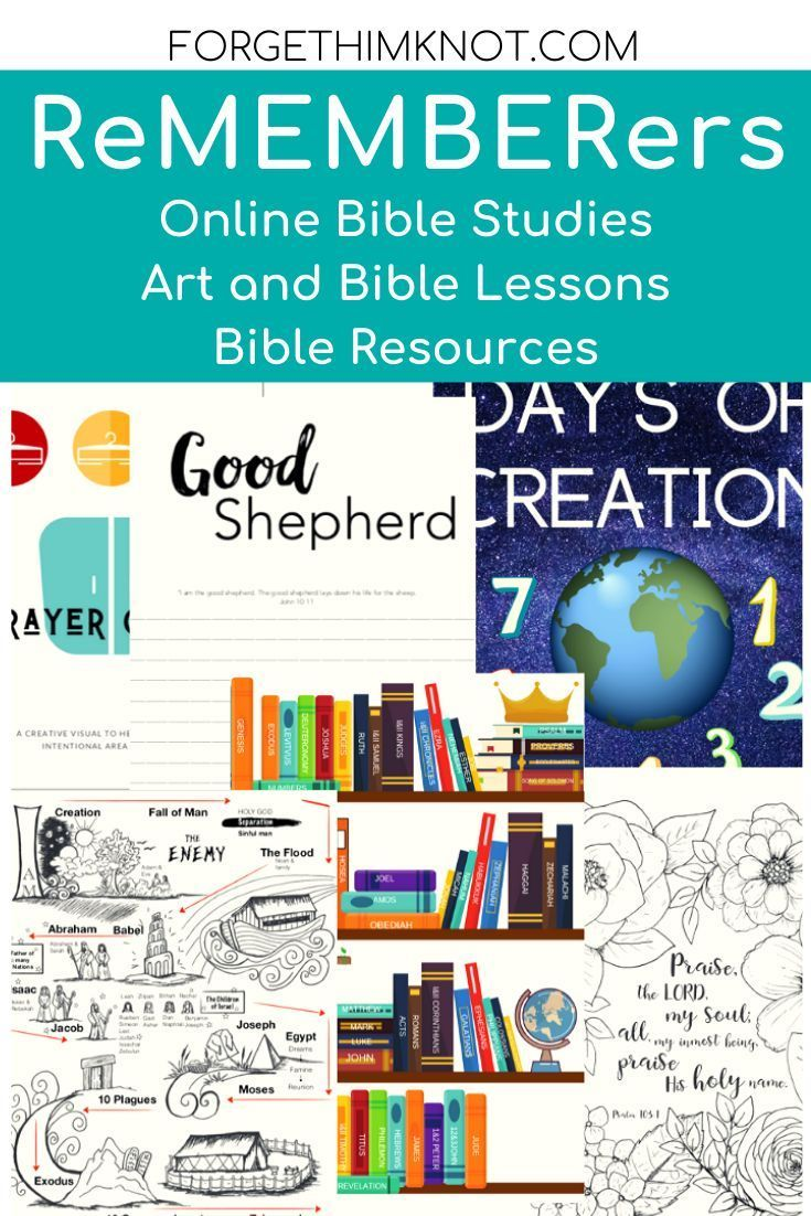 ReMEMBERers Bible Studies and Resources Him Knot