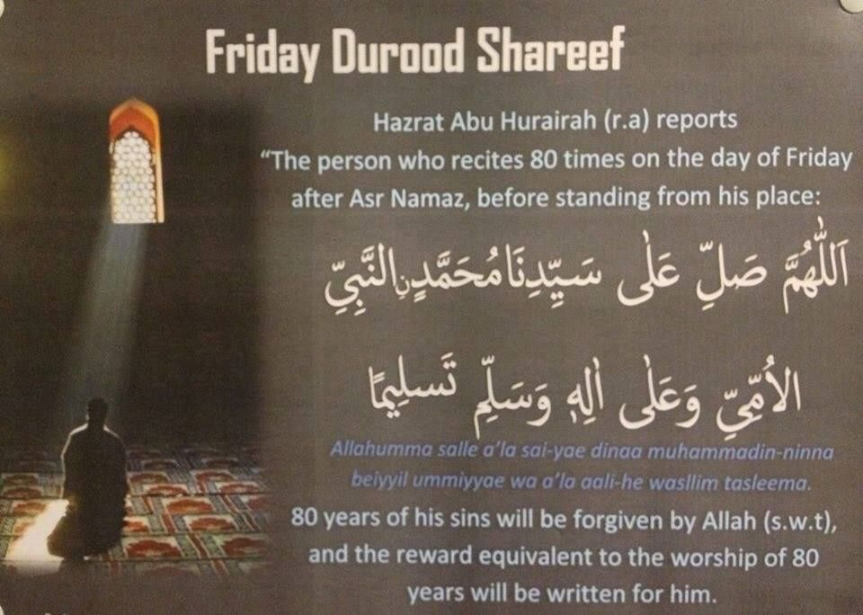 Durood Shareef for #Friday: Recite at least once and share