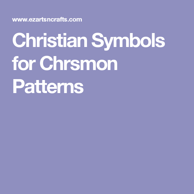 Is A Christmas Tree A Religious Symbol: Pin On Christian Symbol Ornaments