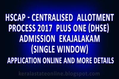 HSCAP CENTRALISED ALLOTMENT PROCESS 2017 (hscap kerala