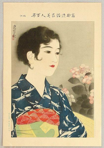 One Hundred Beauties in Takasago-zome Light Kimono - Beauty and Hydrangea  by Shinsui Ito 1898-1972