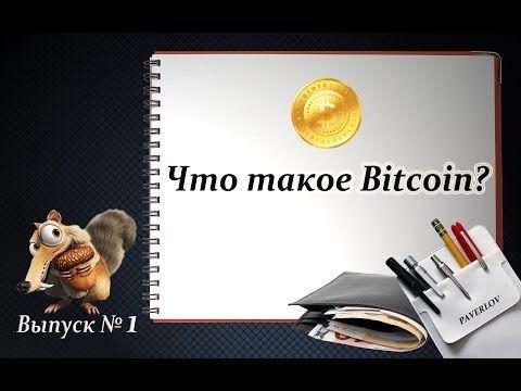 Криптовалюта grs прогноз стоимости-17
