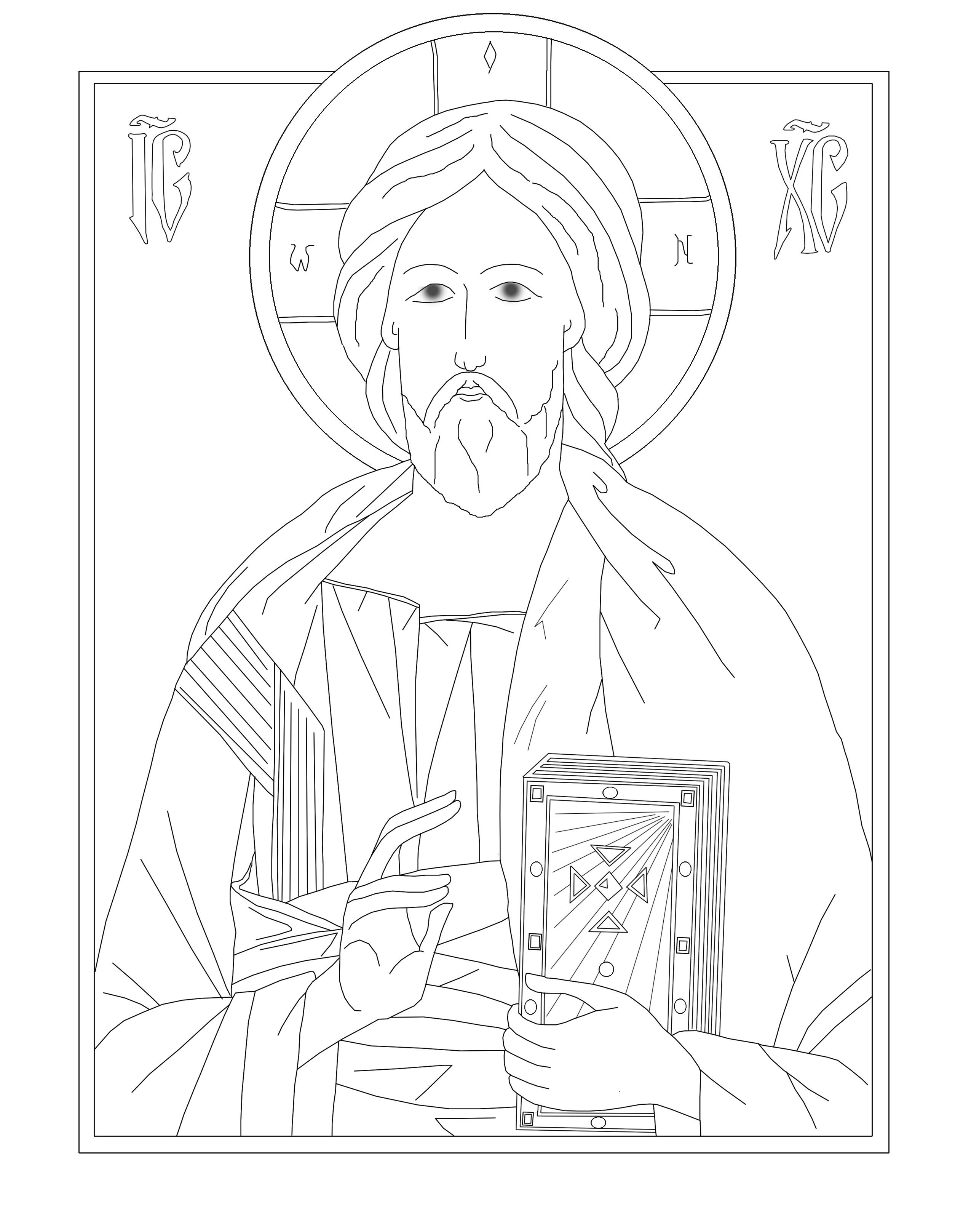 Byzantine Icon coloring page of Christ the teacher at SS