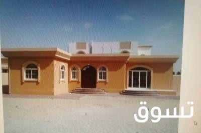البناء الجاهز وروعته الدولة الإمارات قسم بناء و مقاولات House Styles House Home Decor