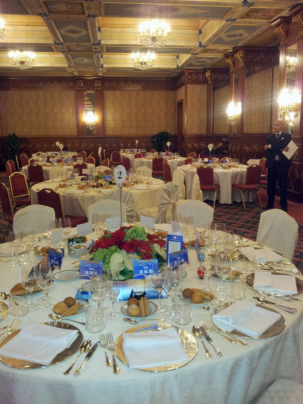Fubon Gala Dinner