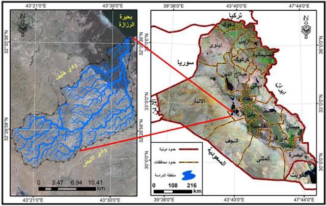 الجغرافيا دراسات و أبحاث جغرافية التمثيل الخرائطي للخصائص المورفومترية لحوض وادي فؤ Places To Visit Geography Visiting