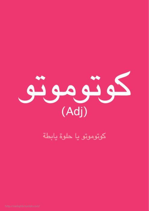 sociala media arab dansa
