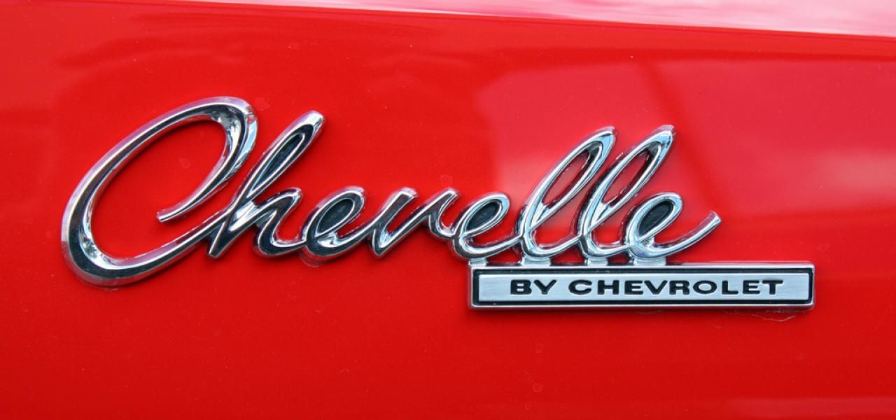 Inspiring Chrome Car Logos Car Logos Chrome Cars Chevrolet Chevelle