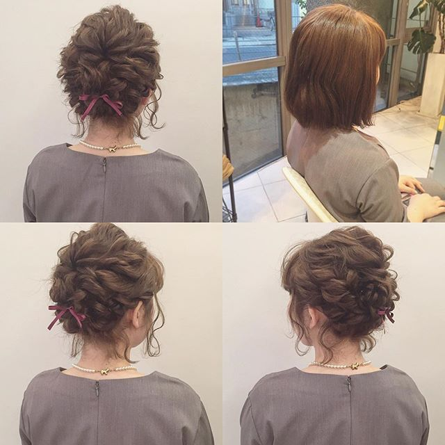 Hairarrange Bob 右上before Hairarrange ヘアアレンジ ヘア